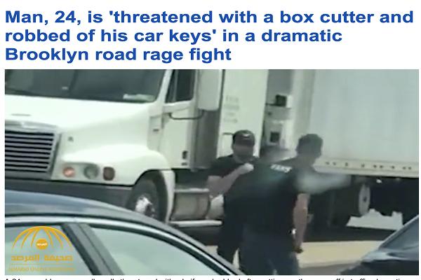 شاهد.. اشتباك عنيف وتحطيم سيارات على أحد الطرق بنيويورك