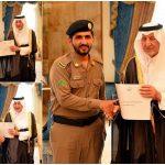 بالصور .. أمير مكة يكرم رجال أمن كشفوا ملابسات غموض جريمة قتل طفل بالقنفذة