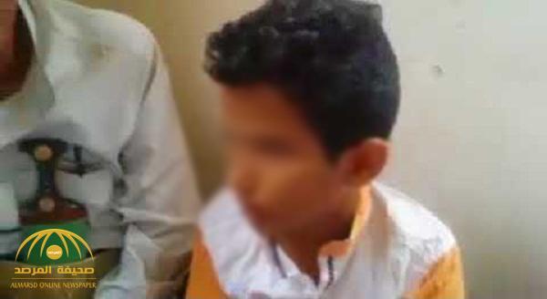 بالفيديو : طفل يمني يروي محاولة تعرضه للاغتصاب .. وكيف تمكن من قتل الجاني بنفس سلاحه