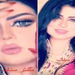 """بعد أزمة رقصة الزومبا.. بالفيديو: حليمة بولند تزور الرياض وتعد السعوديين بـ""""مفاجأة كبيرة"""""""