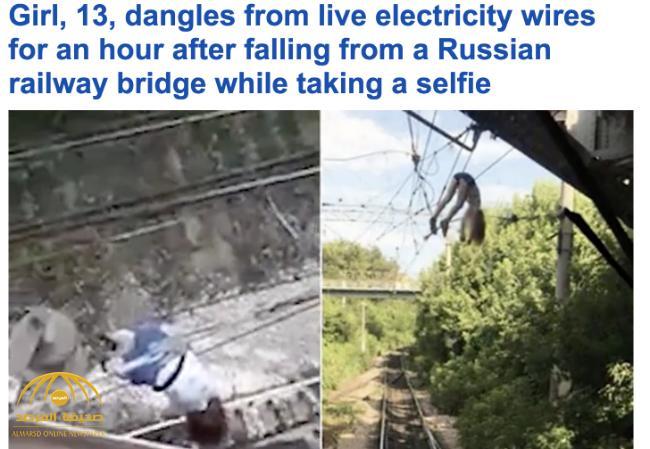 في معجزة نادرة .. شاهد فتاة تسقط على كابلات كهربائية عالية الفولت وتبقى على قيد الحياة