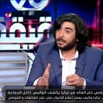 فيديو.. مصري منشق عن الإخوان في تركيا يفضح التنظيم وكيف يتم الدعم القطري عن طريق وسيط فلسطيني في لندن!