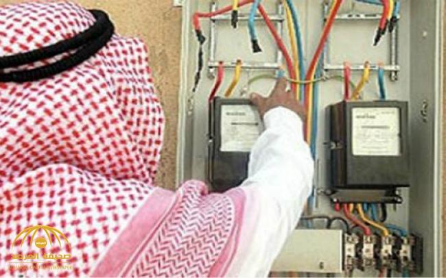 """""""الكهرباء"""" توضح الحالات التي تعود فيها الخدمة بعد قطعها لعدم سداد المستحقات"""