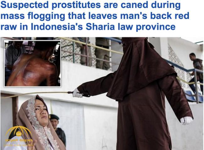 بالصور: تنفيذ عقوبة الجلد بحق رجل وامرأتين متهمين بالعهر في إندونيسيا !