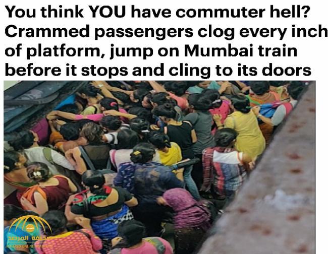 شاهد بالفيديو .. هذا المنظر يتكرر يومياً في محطة القطار بمدينة مومباي الهندية !