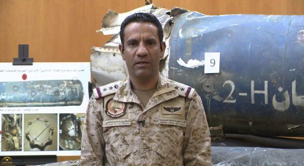العقيد المالكي يوضح بداية رصد واعتراض صاروخ باليستي أطلق من قبل المليشيا الحوثية باتجاه المملكة