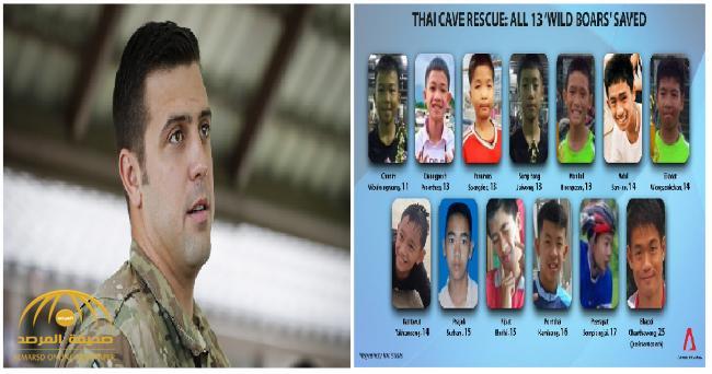 """منقذ أمريكي يروي تفاصيل إنقاذ """"صبية كهف تايلاند"""": لن تتكرر إلا مرة واحدة في العمر"""