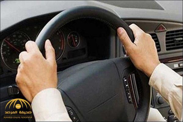 """""""مختصون"""": يكشفون انخفاض استقدام السائقين الأجانب.. وتوفير هذه النسبة من ميزانية الأسر!"""