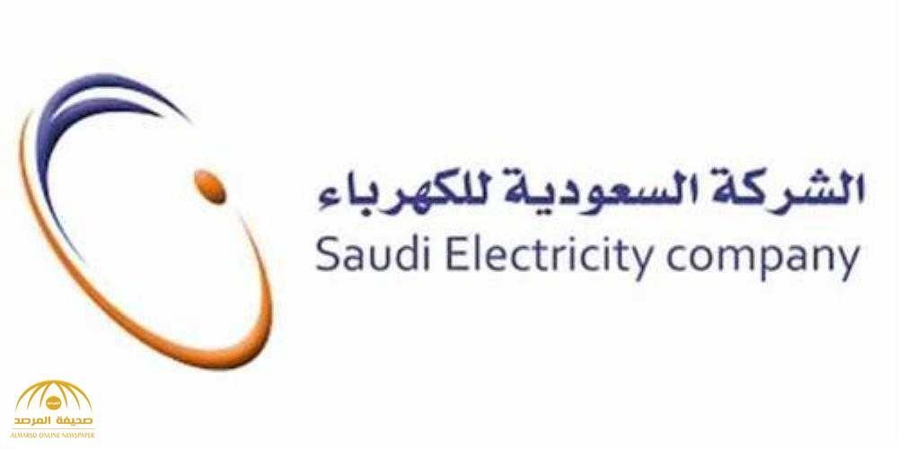 """""""الكهرباء"""" تكشف عن موعد إصدار فواتير شهر يوليو!"""