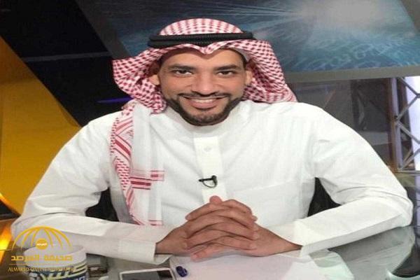 """""""وصف ما يحدث بتكميم الأفواه"""".. ظهور تلفزيوني يحيل موظف سعودي للتحقيق!"""