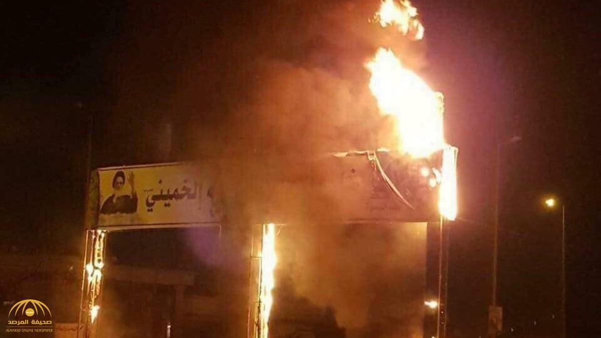 غليان في العراق.. شاهد: متظاهرون يحرقون صوراً للخميني في البصرة