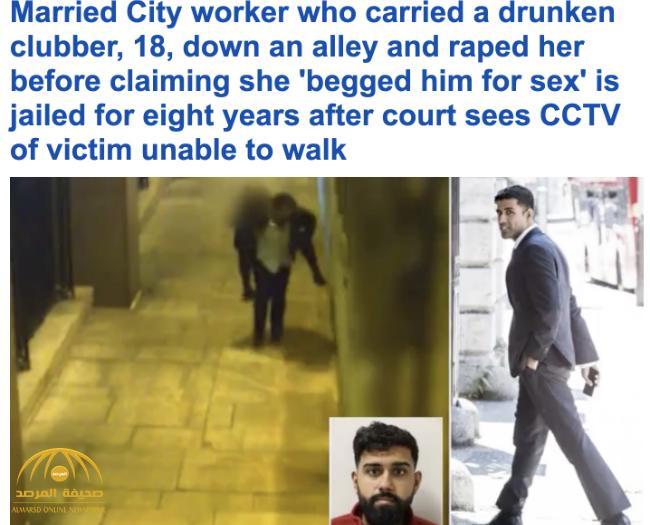 """شاهد لحظة قيام """"عامل"""" بخطف فتاة مخمورة واغتصابها في لندن"""