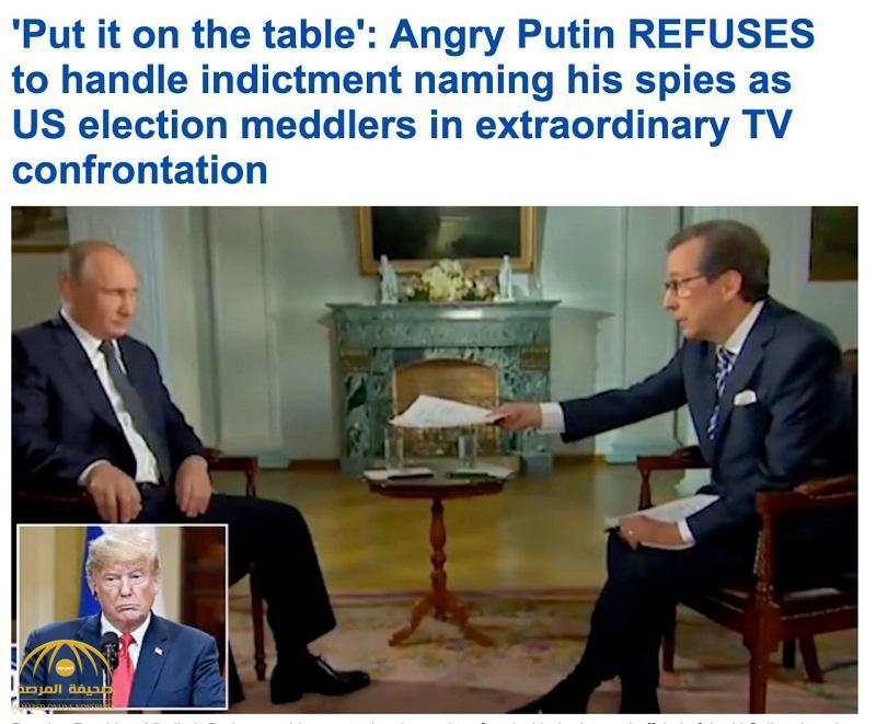 شاهد ردة فعل بوتين بعدما قدم له مذيع  فوكس نيوز لائحة الاتهام بالتدخل في الانتخابات الأميركية