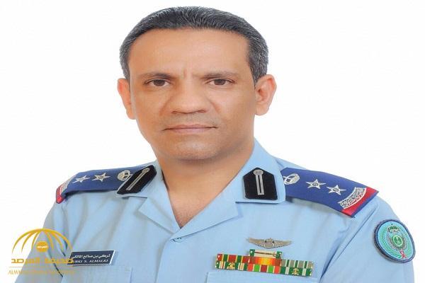التحالف يكشف تفاصيل اعتراض صاروخ باليستي أطقلته المليشيات الحوثية باتجاه نجران