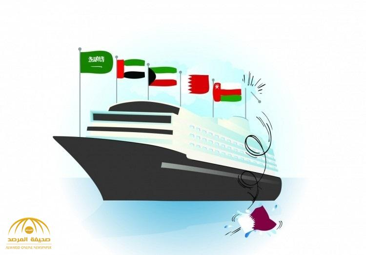 """هاشتاق """" استئصال قطر من مجلس التعاون يصل ترند """" .. وهكذا تفاعل المغردون"""