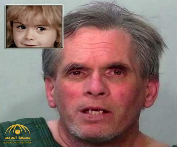 بعد 30 عاما من الغموض.. كشف هوية قاتل ومغتصب طفلة بطريقة بشعة في أمريكا.. والدليل مفاجأة!