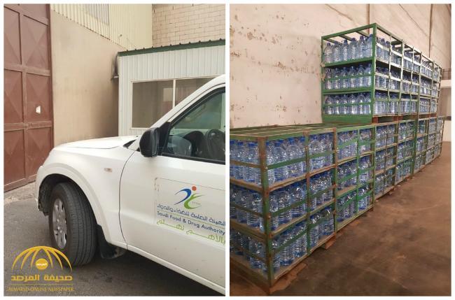 """""""الغذاء والدواء"""" تحذر المواطنين من منتجات مصنع مياه بالرياض .. وهذه الإجراءات اتخذتها حياله"""