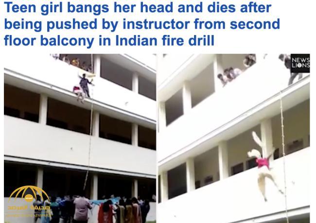 بالفيديو: مدرب هندي يدفع فتاة ويتسبب في مقتلها بعد رفضها تجربة تدريبية