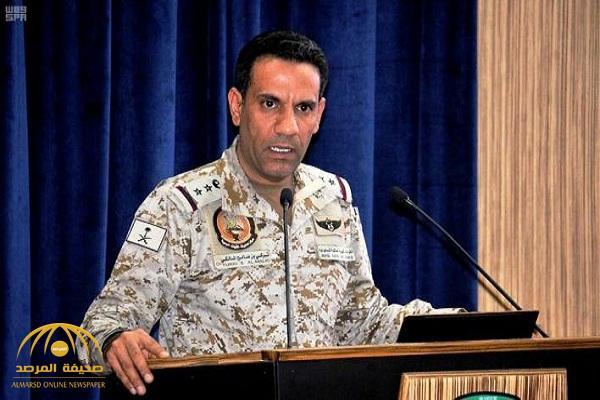 خسائر الحوثي تتوالى.. التحالف يعلن مقتل 341 من عناصر الميليشيات الإرهابية خلال 72 ساعة.. فيديو