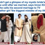 """تزوج من يهودية و """"عرافة"""" .. الباكستاني """"عمران خان"""" يتحدث عن زيجاته .. وإحداهن تكشف : """"يتعاطى مخدرات وله أطفال من علاقات غير شرعية"""""""
