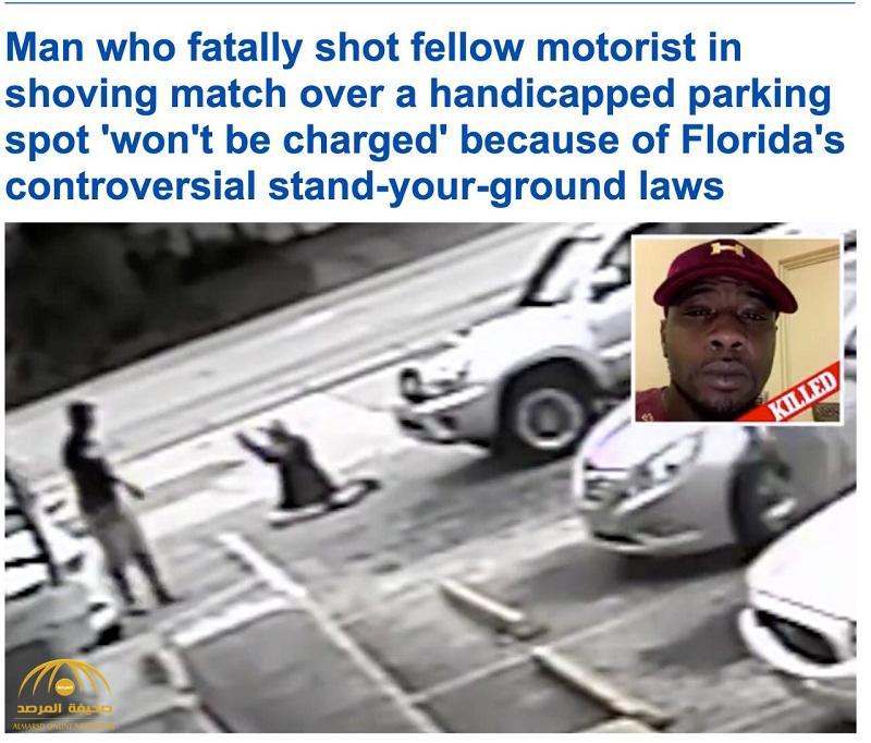 بالفيديو: رجل يقتل شابا بإطلاق النار عليه في فلوريدا .. ولهذا السبب الشرطة لم تتهمه بالجريمة!