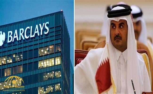 """مصرف """"باركليز"""" يواجه معركة قضائية جديدة بسبب قطر"""