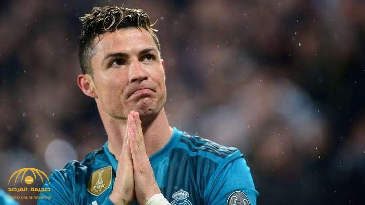 رونالدو يوجه رسالة لريال مدريد وجماهيره
