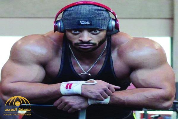 """مصادر تكشف تفاصيل جديدة عن """"قاتل"""" بطل كمال الأجسام السوداني """"محمد عبداللطيف"""" في قطر!"""