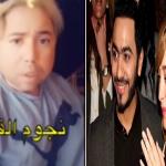 """بالفيديو.. """"مذيع لبناني"""" يكشف معلومات خطيرة عن خيانة """"تامر حسني لزوجته"""""""