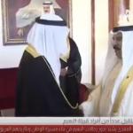 تصريحات للعاهل البحريني عن الدوحة تُشعل مواقع التواصل .. ومغردة : «قطر مسروقة من البحرين»