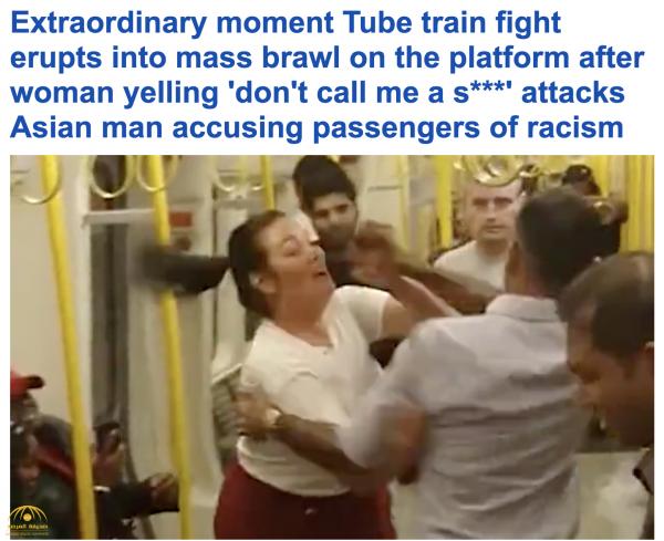 شاهد.. معركة داخل محطة قطارات في بريطانيا بعد استغاثة زوجة بالركاب من زوجها