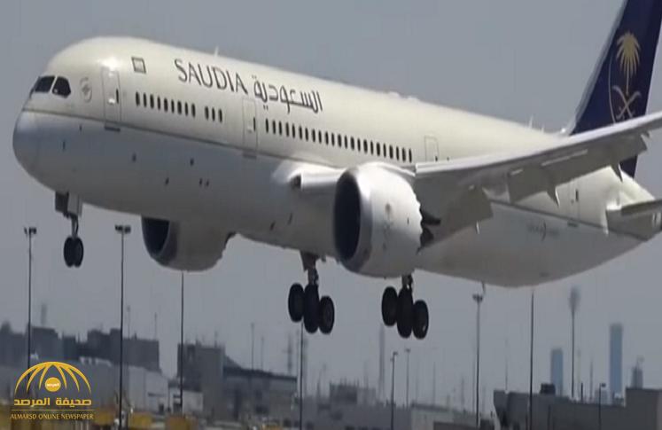 شاهد.. كندي يوثق آخر رحلة لطائرة سعودية من كندا والمحادثة بين الطيار والبرج