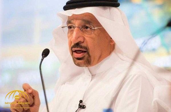 السعودية تعلن  استئناف نقل شحنات النفط عبر باب المندب