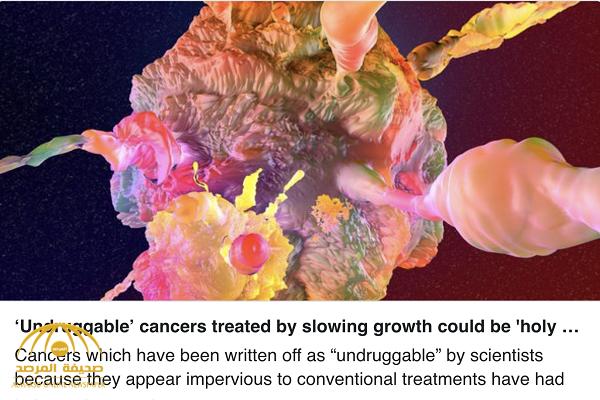 أمريكا : علاج جديد يحدث ثورة في علاج السرطانات المميتة