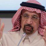 """في أول تعليق لمسؤول سعودي .. """"الفالح"""" يرد على تقرير """"رويترز"""" ويوضح حقيقة إلغاء الطرح العام لأرامكو!"""
