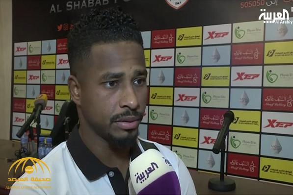 """بالفيديو.. في تعليق غريب.."""" ناصر الشمراني"""": مدرب الفريق يعتمد على """"المرجلة"""".. وأتحدى الأجانب!"""