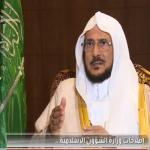 فيديو.. آل الشيخ: منع استغلال المنابر في أهداف تنافي الوسطية.. وهذا ما قاله عن عمل الأجانب في الإمامة!