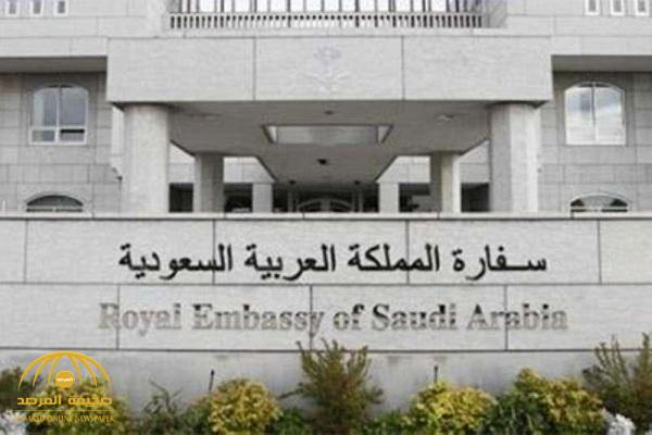 هام جدًا.. سفارة المملكة بالفلبين تحذر السعوديين من هذا الأمر!