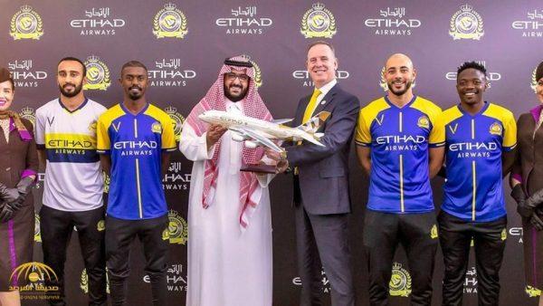 النصر يوقع عقد رعاية مع الاتحاد للطيران لمدة 4 سنوات