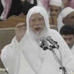 وفاة الداعية أبو بكر الجزائري عن عمر يناهز 100 عام