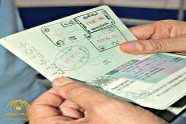 الجهات الرقابية تكشف تلاعب في هذه التأشيرات!