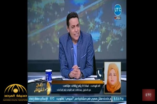 بالفيديو.. صاحبة قناة LTC تشن هجومًا حادًا على مرتضى منصور وتصفه بألفاظ غير لائقة!