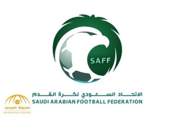 """""""اتحاد الكرة"""" يُعلن إلغاء السوبر """"السعودي – المصري"""".. ويكشف مضمون رسالة """"الهلال"""" له"""