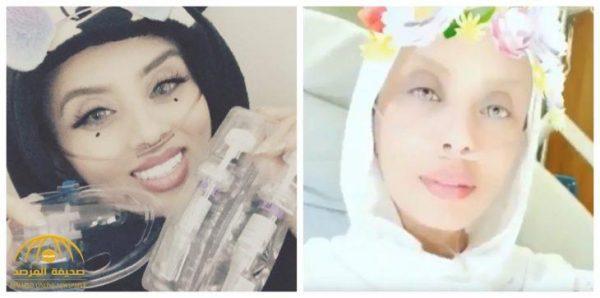 بعد رفض علاجها من السرطان في أميركا.. الكويتية شيماء العيدي تنشر وصيتها.. وهذا رد فعل أحلام!