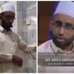 شاهد .. ماذا قال الإمام الذي أكمل صلاته أثناء زلزال إندونيسيا .. والكشف عن جنسيته!