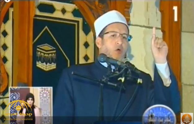 """بالفيديو.. خطيب مسجد بمصر: """"القاهرة"""" اسم من أسماء الله الحسنى!"""