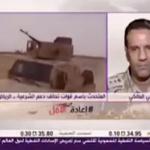 """""""المرصد"""" تكشف فبركة """" الحوثي"""" مقطع فيديو لتصريحات المتحدث الرسمي باسم قوات التحالف!"""