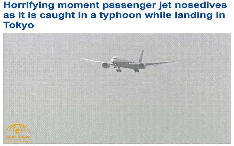 كادت أن تسقط … بالفيديو : مشهد مخيف لطائرة تحاول الهبوط وسط إعصار  !