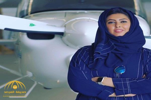 """أول """"كابتن سعودية"""": شركات طيران خليجية عرضت عليّ العمل ولهذا السبب رفضت – صور"""