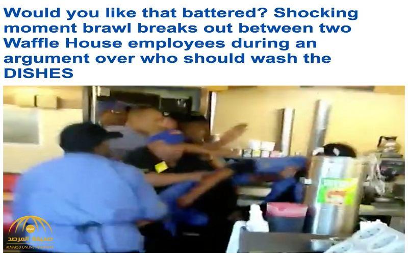 شاهد .. مشاجرة عنيفة وشد شعر بين موظفتين في مطعم بأمريكا